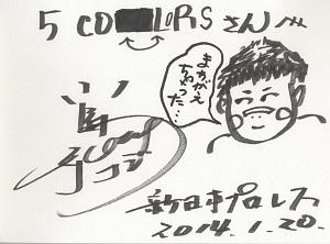 こじまさんサイン.jpg