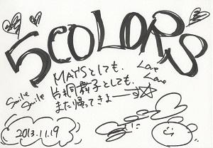 片桐舞子サイン.jpg