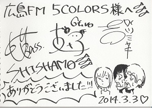 5COLORSSHISHAMO.jpg