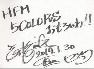 ET-KINGサイン.jpg