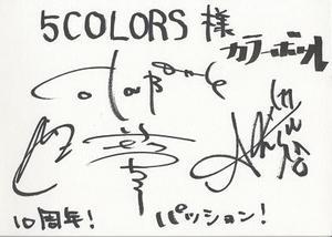 からぼサイン.jpg