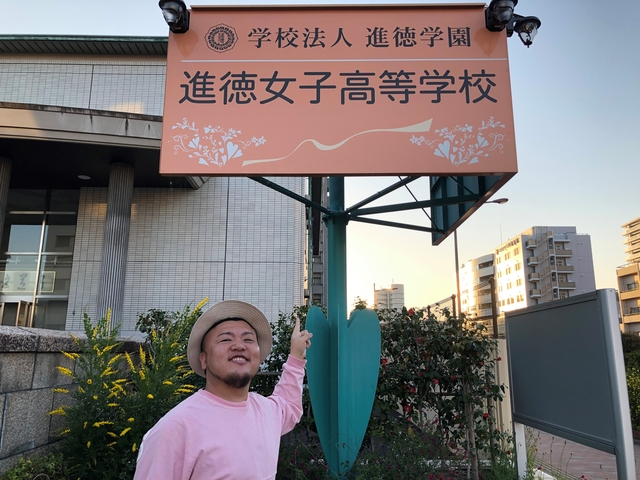 進徳 門.jpg