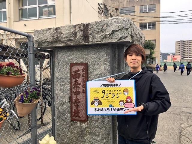 ohayama1.jpg