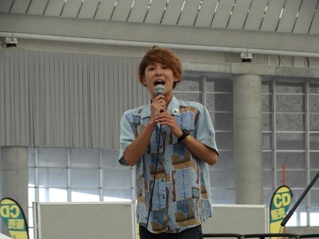 ooyama2.JPG