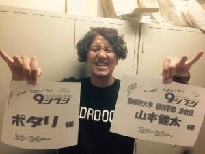 9jirajiblog160727.JPG