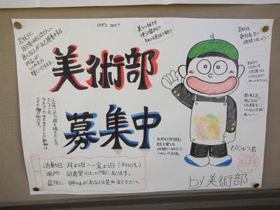 131024miharahigashimijyutubukokuti.JPG