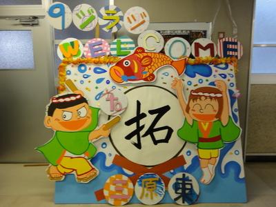 131024miharahigashiyassakuhin.JPG