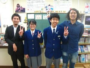 auyoshijima11.JPG