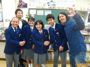 auyoshijima12.JPG