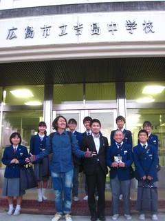 auyoshijima14.JPG