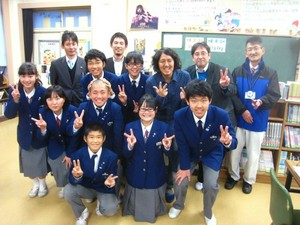auyoshijima5.JPG
