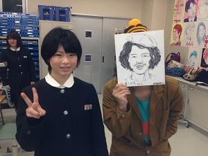kenritsuhiroshimaokubox.JPG