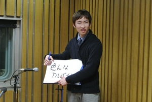 tujiokahiroki8140327.JPG