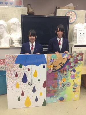 misuzugaoka14041003.JPG