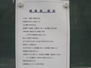140714sintoku10.JPG