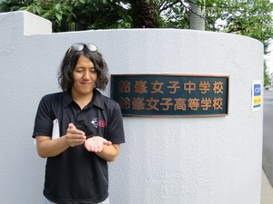 140819wagokoro.JPG