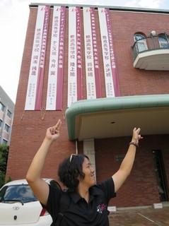 140902wagokoro.JPG