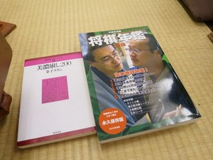 140902wagokoro11.JPG