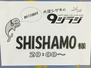 SHISHAMO999.JPG