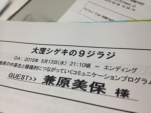 shdgcx.jpg