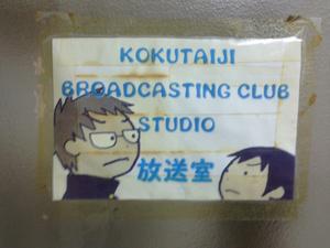ksb1.jpg