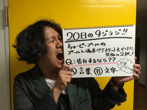 150720 blog.jpg
