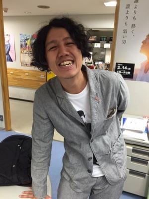 uisuki-.JPG