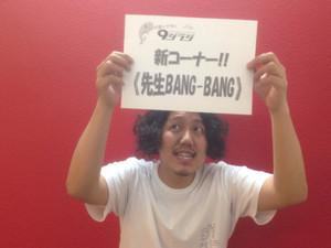 9jiraji160427blog.JPG