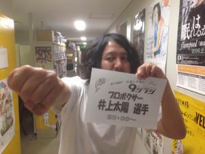 05129jirajiblog.JPG