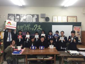 9jirajimiyosi5.jpg