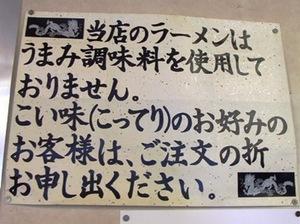 2013.12.27一龍③.jpg