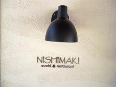 2014.07.25おうちレストラン(入口看板).jpg