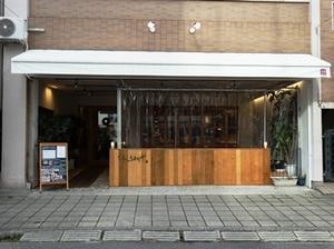 2014.12.26いたわりや(外全体入口).jpg