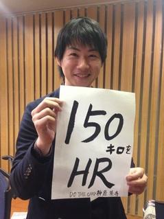 150109ayano2.jpg