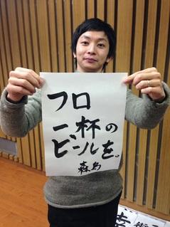 150109ayano4.jpg