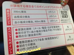 150206ayanon2.jpg