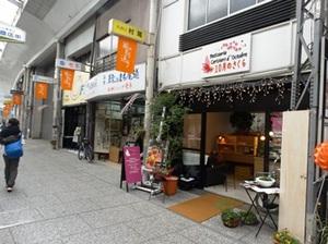 2015.03.2710月さくら(外入口).jpg