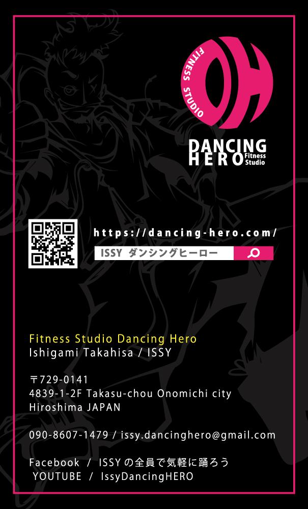 フィットネス スタジオ ダンシング ヒーロー