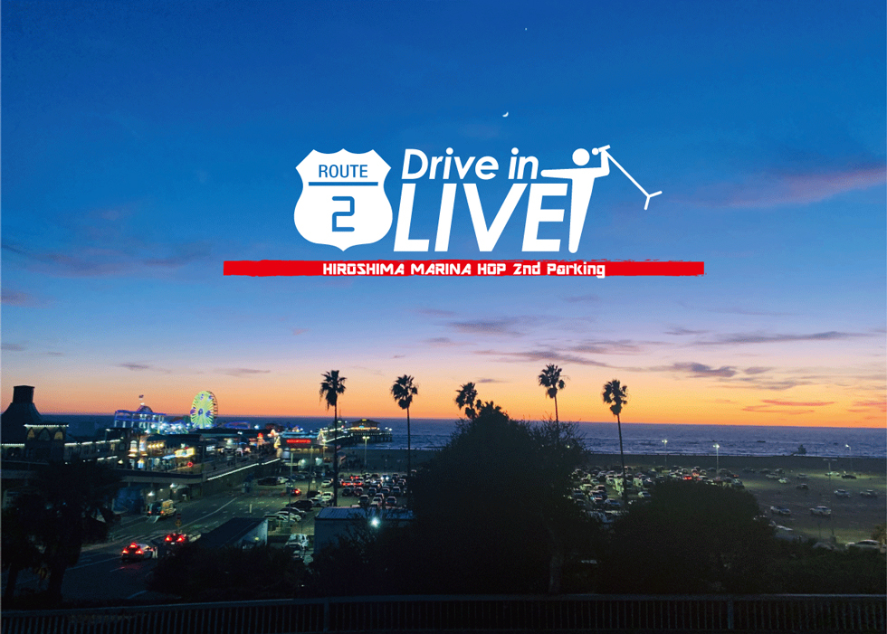 Drive in LIVE ROUTE〜2〜