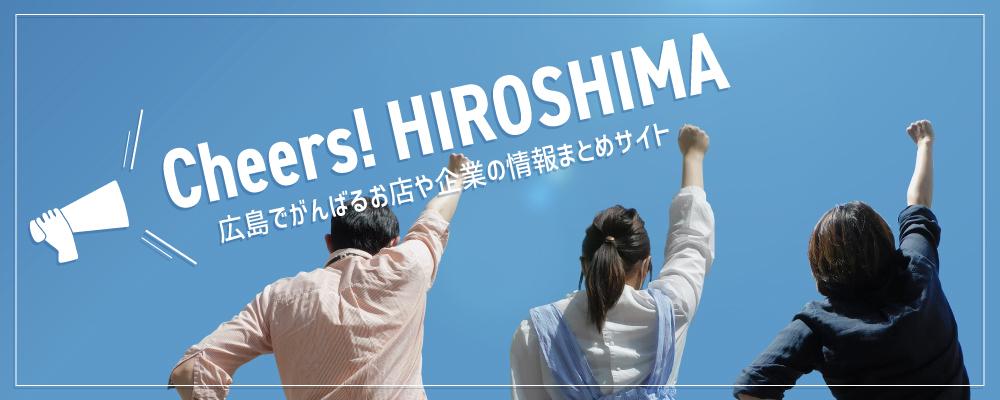 Cheers! HIROSHIMA
