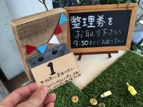 http://hfm.jp/blog/days/20150702days%20%287%29.jpg