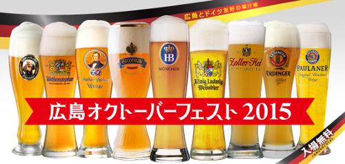 http://hfm.jp/blog/days/20150907days1.jpg