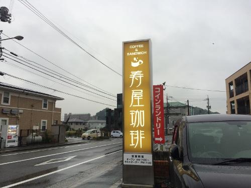 http://hfm.jp/blog/days/20151001days%20%285%29.JPG