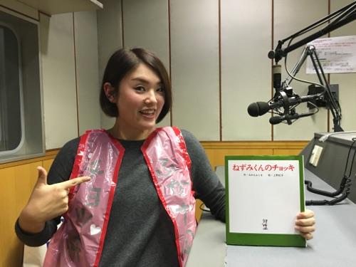 http://hfm.jp/blog/days/20160229days1.JPG
