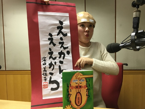http://hfm.jp/blog/days/20160311days.jpg