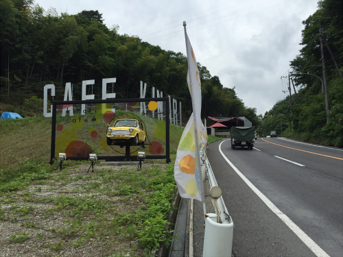 http://hfm.jp/blog/days/IMG_3691.JPG