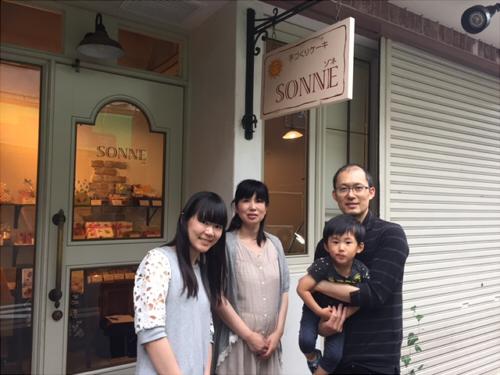 http://hfm.jp/blog/days/IMG_3783.JPG