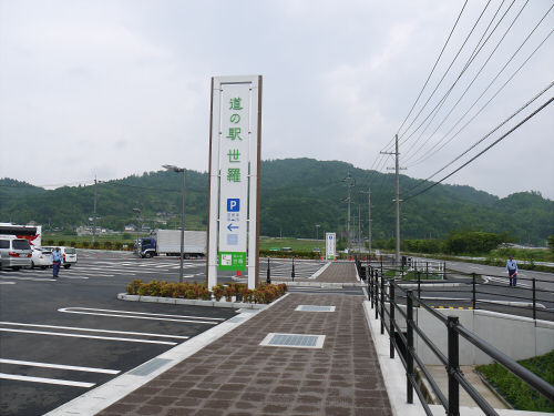 http://hfm.jp/blog/days/P1040969.JPG