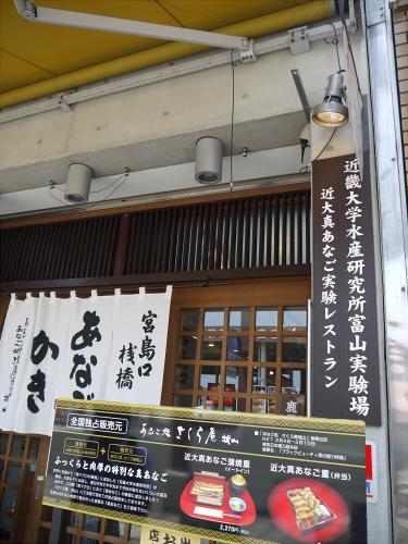 http://hfm.jp/blog/days/P1050039.JPG