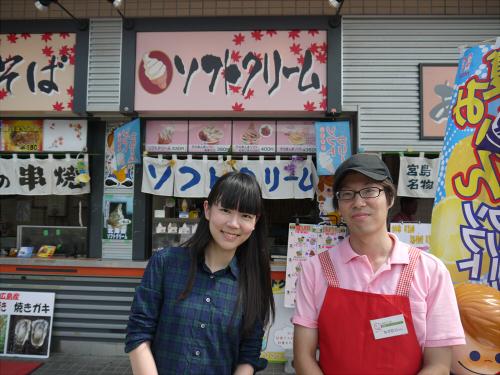 http://hfm.jp/blog/days/P1050064.JPG